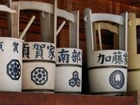 Japanese Cemetery Buckets