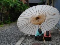 Shibuya Umbrella