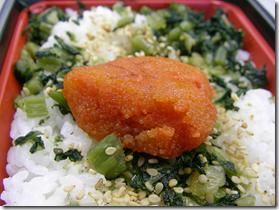 Mentaiko Japanese Food