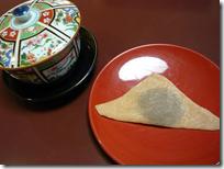 Yatsuhashi Japanese Food