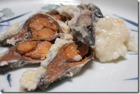 Funazushi Japanese Food