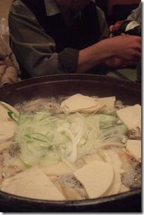 Senbei Jiru Japanese Food