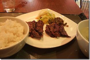 Gyutan Japanese Food