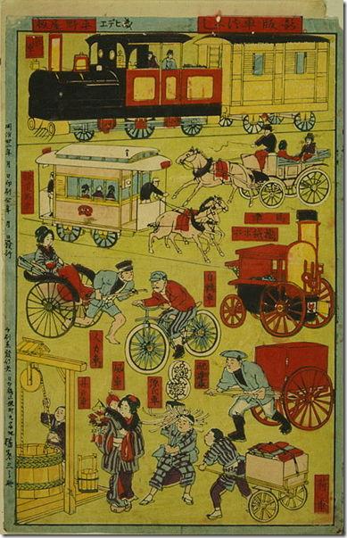 Japanese Historical Modes of Transporation