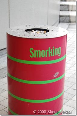 Smorking or Smoking in Japan