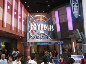 Sega Joypolis Tokyo