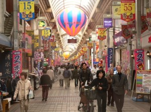 musashi-koyama-shopping-mall