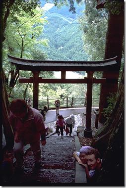 Kimano Kodo Trail