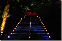 Hiezan Enryakuji at Night