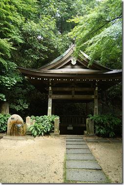 Arime Onsen Hot Spring