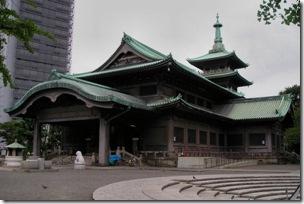 Yokoamichi Park Paggoda
