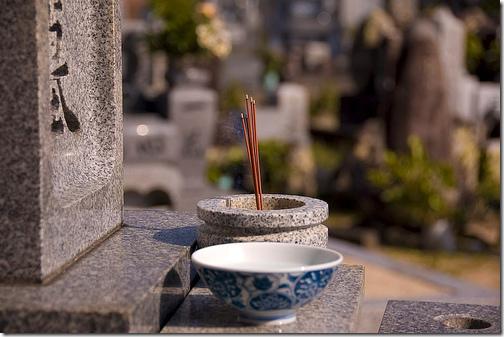 Incense Japan