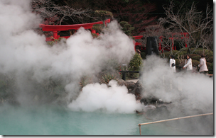 Beppu Oita Japan
