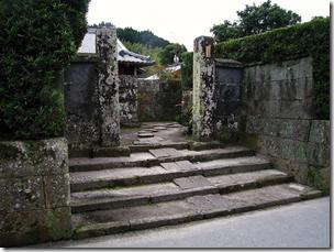 Chiran Samurai Garden Kagoshima Japan