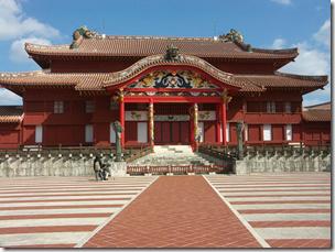 Shurijo Castle Okinawa Japan