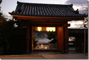 Onomichi Japan