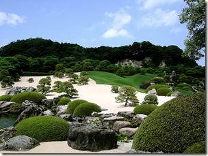 Zen Garden Adachi Museum of Art Japan