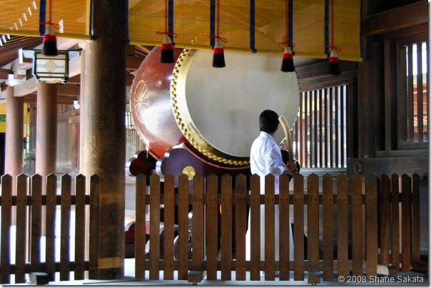 Meiji Jingu Taiko Drum