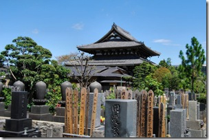 Omotesando Cemetery