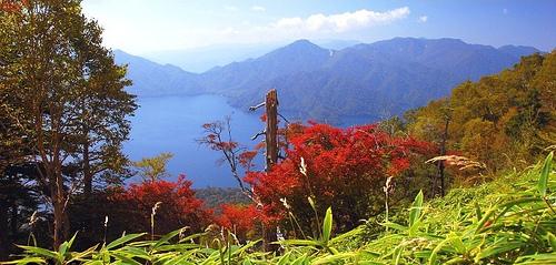View from Mt. Nantai Japan