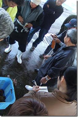 Kochi Fish Market Japan
