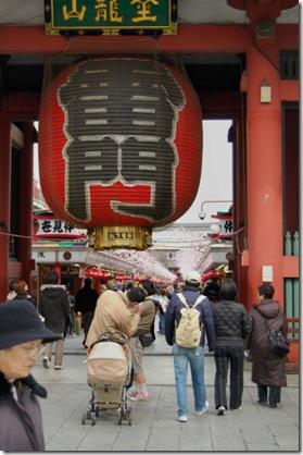 Asakusa Kaminarimon Gate Tokyo