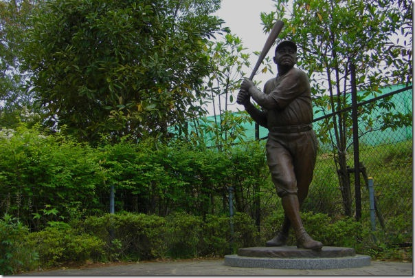 Babe Ruth in Japan - Andrew Yamaguchi