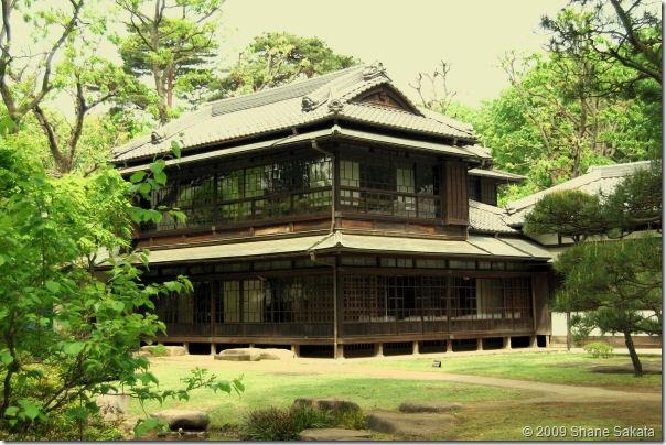 Edo Open Air Museum Showa Era House