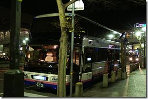 Japan Highway Bus
