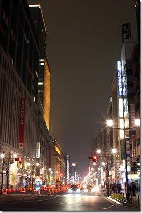 Nihonbashi Tokyo Japan