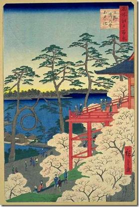 Hiroshige 100 Views of Edo Shinobazu Pond Ueno