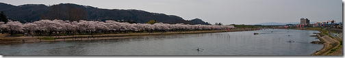 Tenshochi - Kitakami, Iwate, Japan