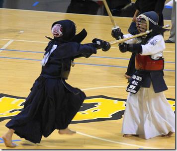 Kendo Budo Japanese Martial Arts