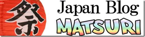 Japan Blog Matsuri Logo