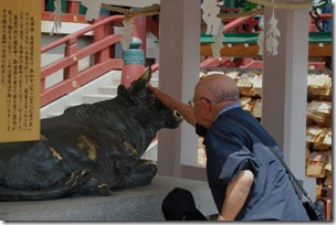Kameido Tenjin Bronze Bull Pat