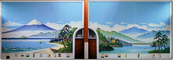 Meiji Era Tokyo Bath House Mural
