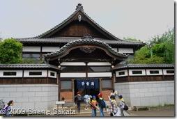 Meiji Era Tokyo Bath House