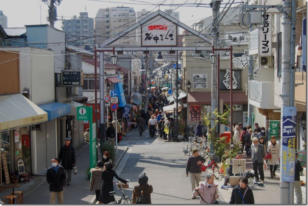 Nippori Tokyo Shopping Street