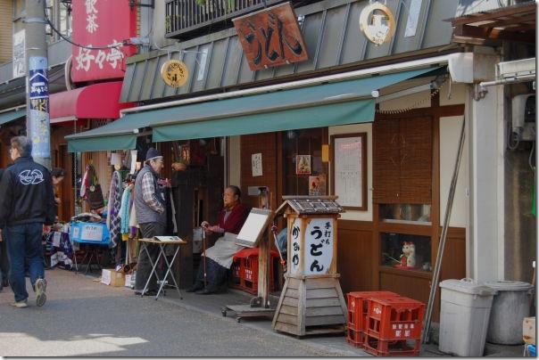 Nippori Tokyo Udon Shop