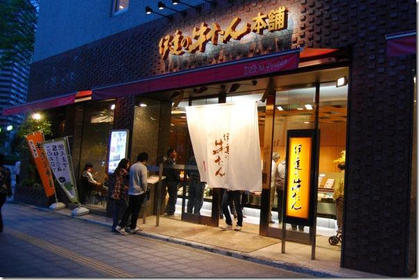 Sendai Date No Gyutan Front