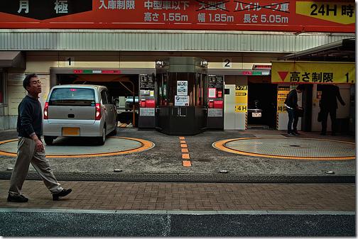 parking tokyo japan