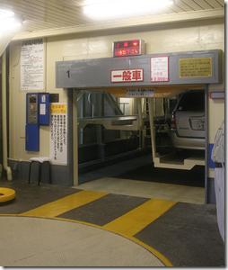 parking ferris wheel Tokyo Japan