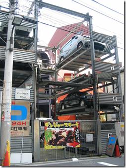 multi level parking lot Asakusa Tokyo Japan