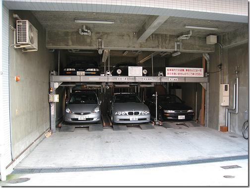 parking lot Hiroshima Japan