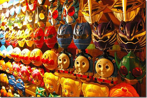Japan Matsuri Festival Kids Masks