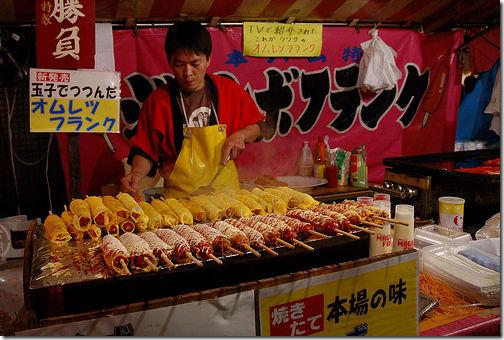 Japan Matsuri Festival Food