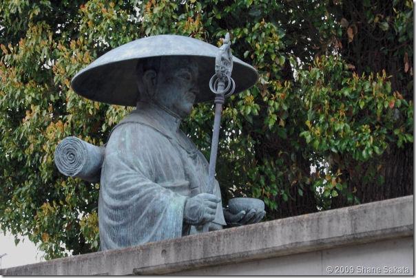 Kobo Daishi Buddhist Monk Japan