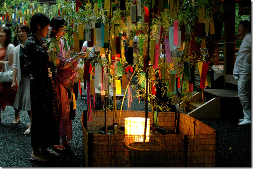tanabata decorations tanzuku bamboo