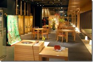 Omotenashi Venue Tokyo Japan