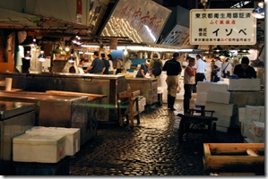Tsukiji Fish Market Tokyo Japan3